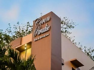 Coron Paradise Bed & Breakfast