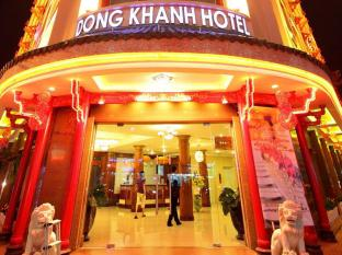 Dong Khanh Hotel