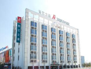 Jinjiang Inn Shanghai Hongqiao Hub National Convention Center Branch
