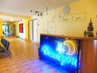 Dream4you Guesthouse