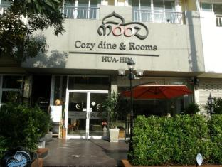 Mooz Hua Hin Cozy Dine and Rooms Hotel