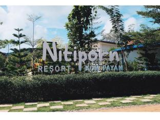 Nitiporn Resort