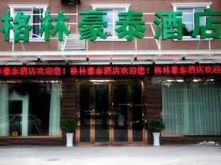 Green Tree Inn Ningbo Train East Station Business Hotel