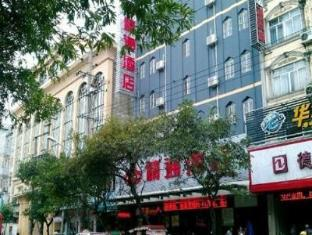 Jintone Hotel Yulin Central Bus Station Branch