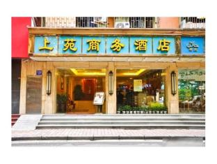 Shangyuan Business Hotel