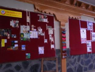 Daocheng Mama International Youth Hostel