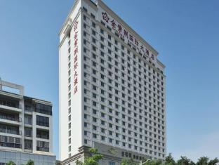 Golden Bauhinia International Hotel Nanning