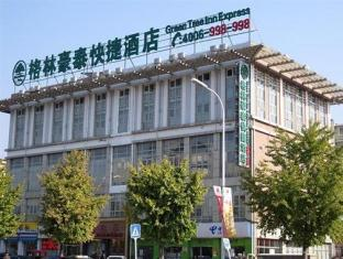 GreenTree Inn Beijing Changping District Changping Subway Station Changping Hospital Express Hotel