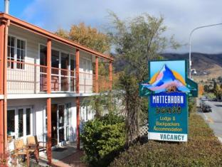 Matterhorn South Lodge and Backpackers