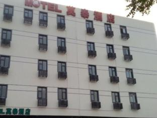 Motel 168 Tianjin Wuqing Development Zone