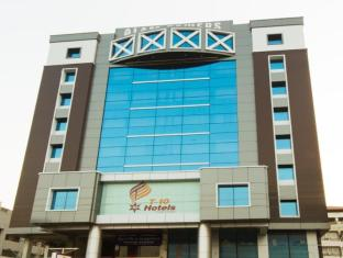Plaza Hotels Trichy