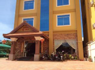 You Heng Guest House