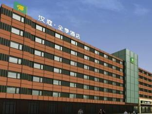 JI Hotel Urumqi Friendship