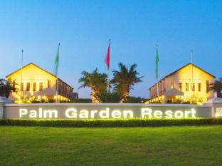Palm Garden Beach Resort & Spa