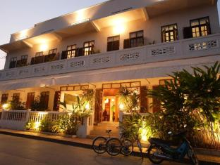 The Apsara Hotel