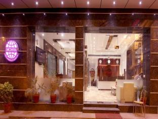 FabHotel Mohan International Paharganj
