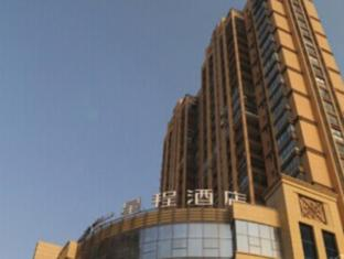 Starway Hotel Rugao South Haiyang Road
