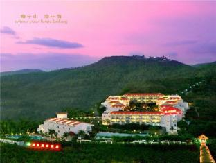 GuestHouse International Hotel Sanya