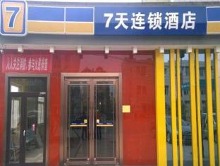 7 Days Inn Dalian Railway North Station Huanan Plaza Branch