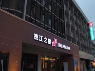 Jinjiang Inn Xinxiang Train Station