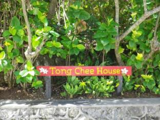 Tong Chee House