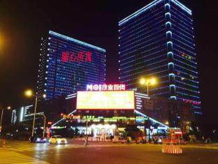 Wuxi Sovereign Service Apartments