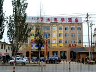 7 Days Inn Hohhot South Second Ring Easyhome Branch