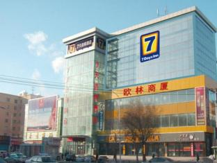 7 Days Inn Qiqihaer Central Ring Plaza Bukui South Avenue Branch