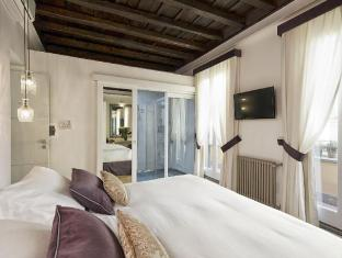 Domus Libera Guest House