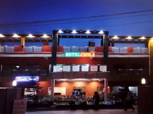 Chola Hotel and Resorts