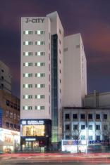 Global Inn Busan Nampodong Hotel
