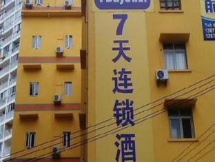 7 Days Inn Yichang Pearl Road Computer City Branch