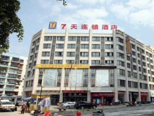 7 Days Inn Liuzhou Yuejin Road Branch