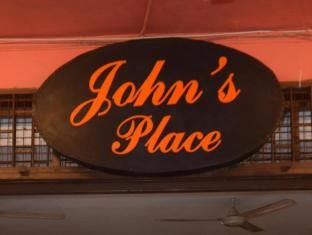 Johns Place