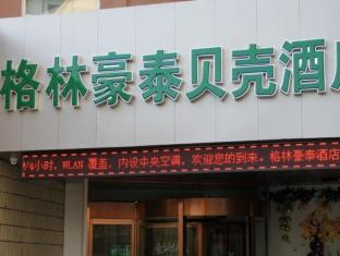 Green Tree Inn Shandong Yantai Railway Station South Plaza Joy City Shell Hotel
