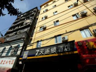 7 Days Inn Nanchang Shi Zi Street