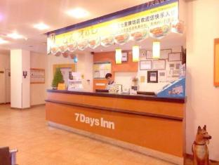 7 Days Inn Zhaoqing Seven Star Memorial Branch