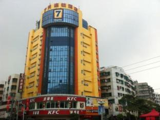 7 Days Inn Shantou Chaoyang Dongmen Bridge Branch
