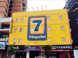 7 Days Inn Shantou Changping Road Exhibition Centre Branch