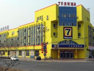 7 Days Inn Binzhou Wudi Center Street Branch