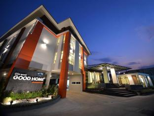 GoodHome@Udonthani