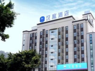 Hanting Hotel Mianyang An Chang Bridge Branch