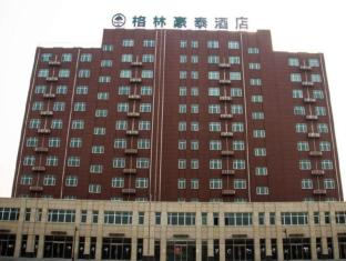 Green Tree Inn Hebei Tangshan North Station Nanhuandao Business Hotel
