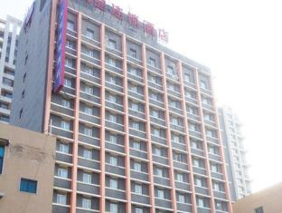 Hanting Hotel Shenyang Tiexi Furniture City Branch