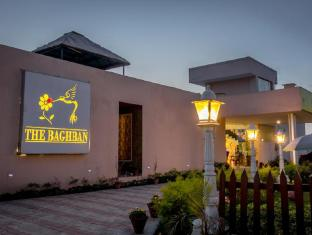 Hotel The Baghban