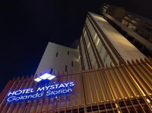 HOTEL MYSTAYS Gotanda Station