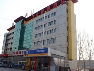 7 Days Inn Liaocheng Guanxian Branch