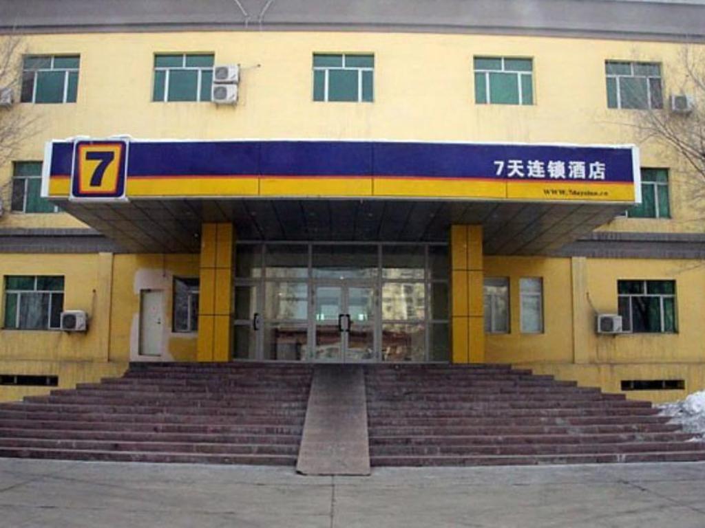 Best price on 7 days inn urumqi youhao motor city Civic centre motor inn