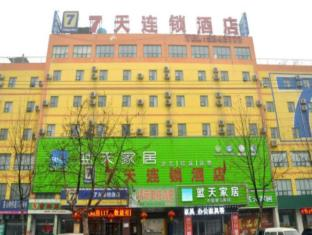 7 Days Inn Linyi Cangshan Zhongxing Road Business Street Branch