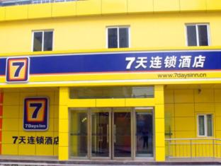 7 Days Inn Baoding Train Station Branch